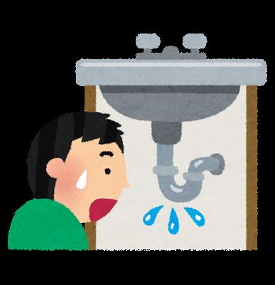 洗面所の水漏れ、水つまり緊急修理致します。対応エリアは、浜松市、磐田市、袋井市、掛川市です。その他の地域はご相談下さい。