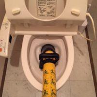 掛川市城北 トイレ詰まり修理