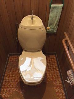 掛川市三俣 トイレ故障