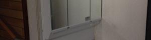 掛川市 洗面台水漏れ修理