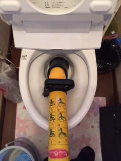 磐田市洋式トイレ詰まり修理