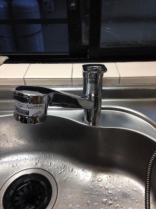 浜松市水漏れ