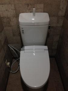 磐田市 トイレ水漏れ修理