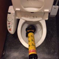 浜松市 洋式トイレ詰まり修理
